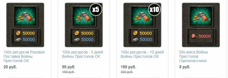 цена ресурсы resov.net